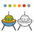 coloring book ufo vector image vector image