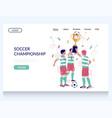 soccer championship website landing page vector image vector image