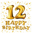 12th birthday celebration with gold balloons and vector image vector image