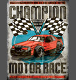 car race poster vector image