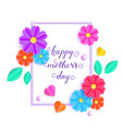 colorful greeting card vector image vector image