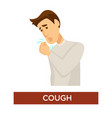 cough cold symptom sore throat disease or illness vector image vector image