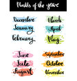 month of the year calligraphy vector image