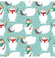 cute flat design christmas seamless pattern with vector image vector image