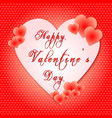 happy valentines day in heart shape vector image vector image