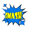 smash explosion speech bubble icon cartoon style vector image