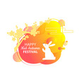 bunny on mid autumn festival chinese holiday vector image vector image