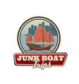 junk boat with red sail hong kong travel icon vector image