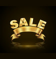 sale with ribbon gold vector image