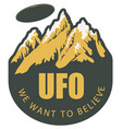 banner with a flying ufo over mountains vector image