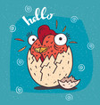 cute little cock or rooster hatched from an egg vector image vector image