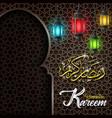 mosque door with arabic lantern background vector image