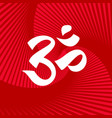 om symbol for meditation vector image