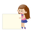 little girl behind the blank sign vector image
