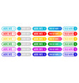 more info buttons collection isolated read more vector image vector image