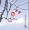 winter east landscape with snow rowan and mountain vector image vector image