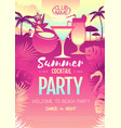 colorful summer cocktail disco party poster vector image