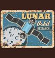 lunar orbit research rusty metal plate vector image vector image