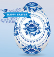 Vintage card with egg gzhel blue floral ornament vector image