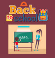 back to school poster inscription with stationary vector image vector image