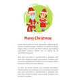Merry christmas poster santa claus and helper
