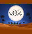 ramadan kareem arabian night background vector image vector image