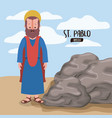 twelve apostles poster with saint pablo in vector image vector image