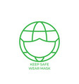 world mask logo template this design use medical vector image
