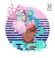 african american girl pisces vector image vector image