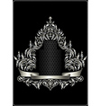 Antique silver frame with heraldry vector image vector image