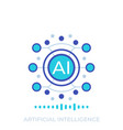artificial intelligence ai technology concept vector image vector image