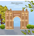 barcelona city architecture card famous vector image