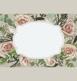 decorative retro frame with flowers leaves of a vector image vector image