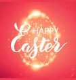easter shining egg glowing vector image vector image
