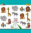 one a kind game with cartoon wild animals vector image vector image