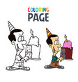 people with cake birthday cartoon coloring page vector image vector image
