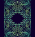 vintage amazing symmetrical psychedelic frame with vector image vector image