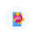 cashback offer icon with smartphone vector image vector image