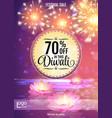 diwali festival offer poster design template vector image