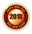 happy new year 2018 golden label and stamp with vector image