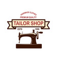 tailor shop emblem template design element for vector image vector image