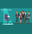flat banner recruiting director selection vacant vector image vector image