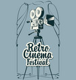 retro cinema festival poster with old movie camera vector image vector image