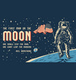 space vintage colorful horizontal poster vector image vector image