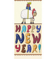 card happy new year vector image