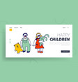 cute children male and female characters vector image