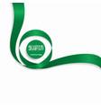 saudi arabian wavy flag background vector image vector image