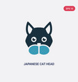 two color japanese cat head icon from animals vector image vector image