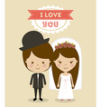 Wedding design vector image vector image