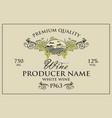 wine bottle label vector image vector image
